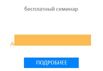 Медведев утвердил график выдачи жилищных сертификатов.