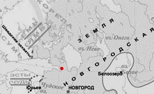 Новгородская республика,